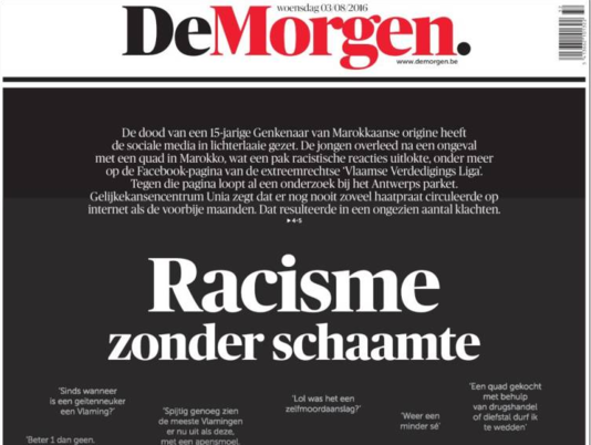 ramzi-demorgen-cover.png